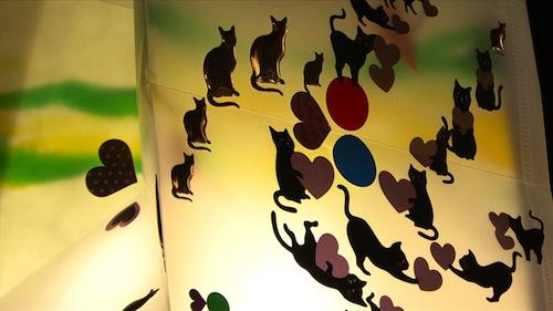 objet cat 03