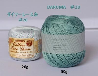 20daruma5.jpg