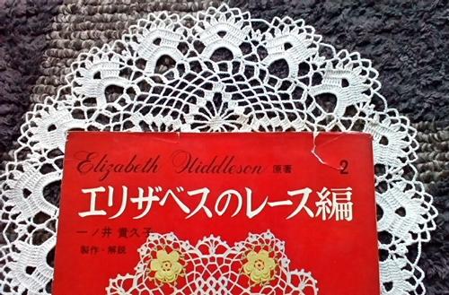 book1403_20150313085542d4d.jpg