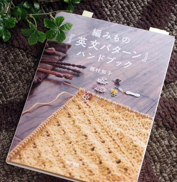 book1501a.jpg