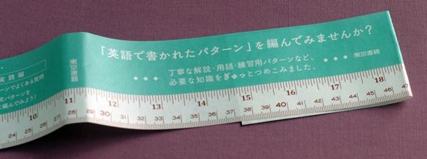 book1501c.jpg