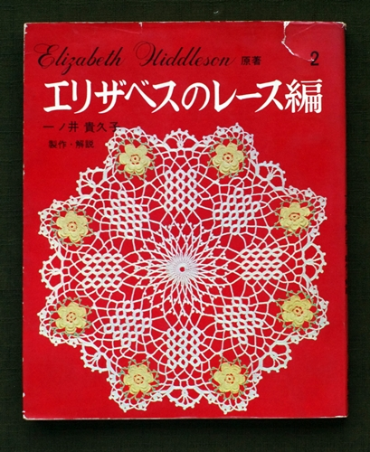 book1503a.jpg
