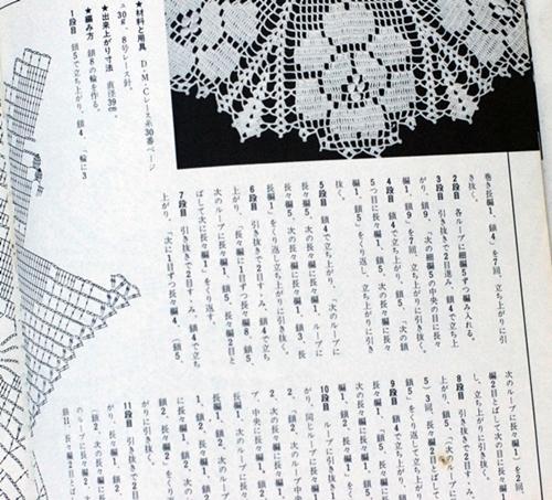 book1503f.jpg
