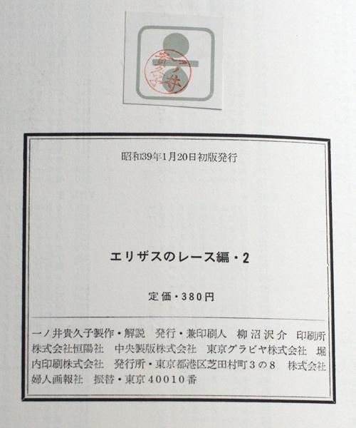 book1503h.jpg