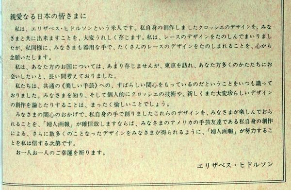 book1503j.jpg