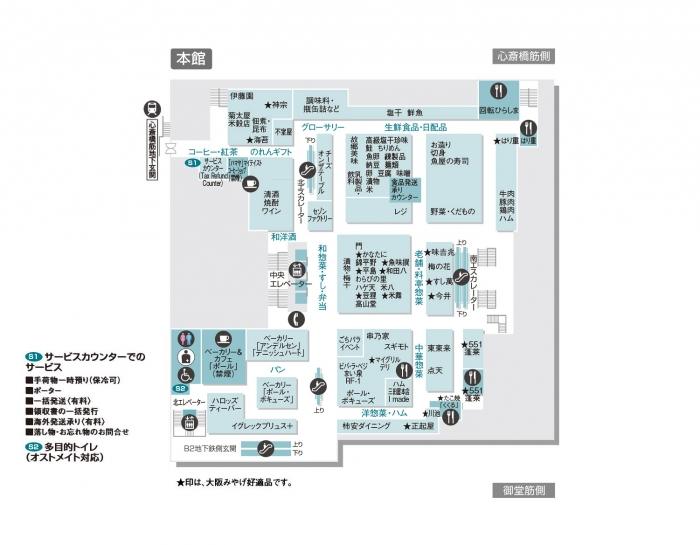 b1f-daimaru.jpg