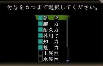 1_20150127105507abd.jpg