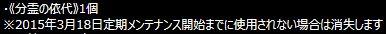 1_201502181042304c1.jpg