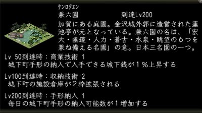 1_2015030915435245a.jpg