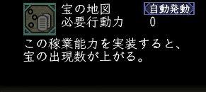 3_2015012710551044b.jpg