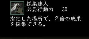 4_20150127105512e4f.jpg