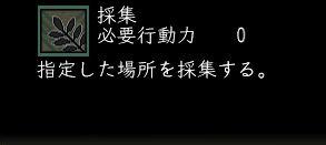 5_20150127105506a21.jpg