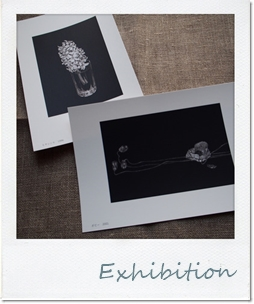 Exhibitionb20150711