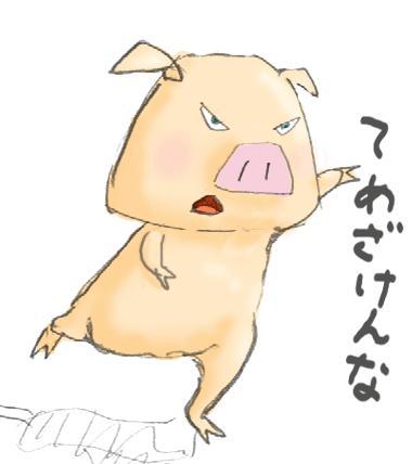 th_tonsoku.jpg