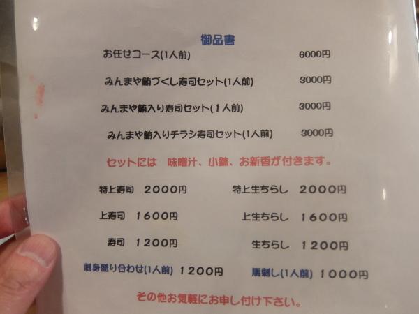 blog0505.jpg