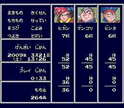Tengai Makyou Zero - Shounen Jump no Shou (J) [!]_0000