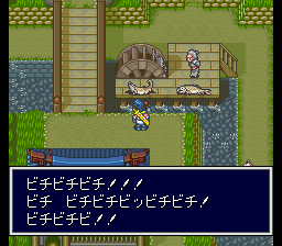 Tengai Makyou Zero - Shounen Jump no Shou (J) [!]_008
