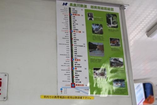 IMG_3541長良川鉄道 越美南線 路線図
