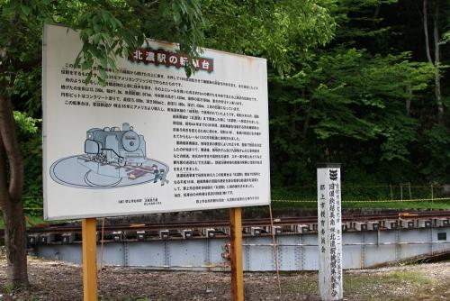 IMG_3809 北濃駅の転車台と案内図