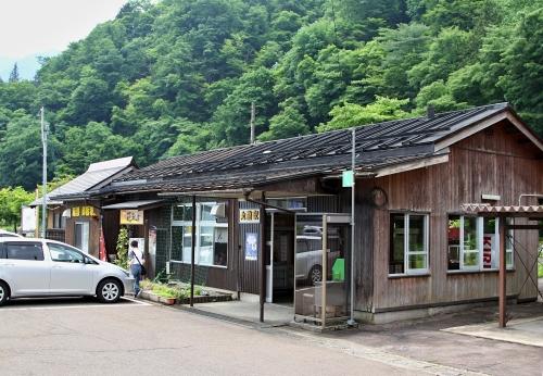 IMG_3802 北濃駅 駅舎
