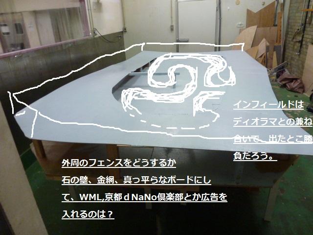 P1120597 (640x480)