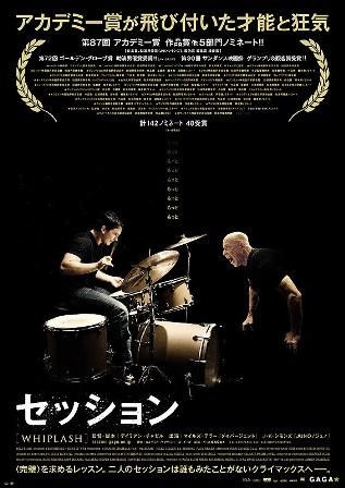 poster2ん