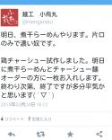 Screenshot_2015-03-30-14-48-09.png
