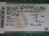 DSCF4997 (200x149)