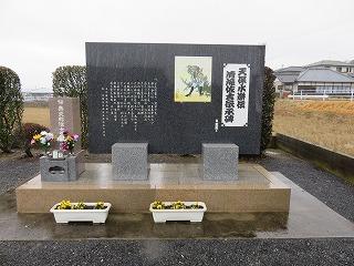 sakichi_denshouhi2.jpg