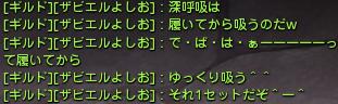 DN 2015-07-01 まりあ式深呼吸2