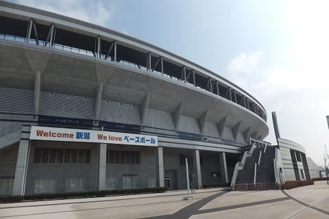 0849 ECOスタジアム新潟WELLCOME