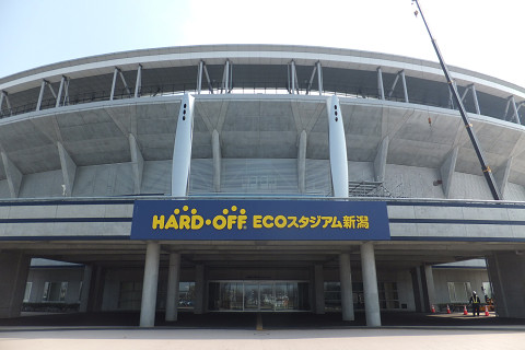 0847 ECOスタジアム新潟