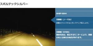 20150501_02.jpg