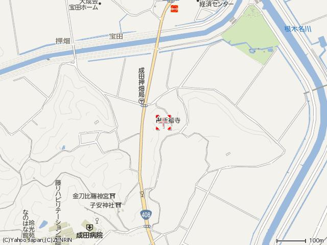 新福寺ー53