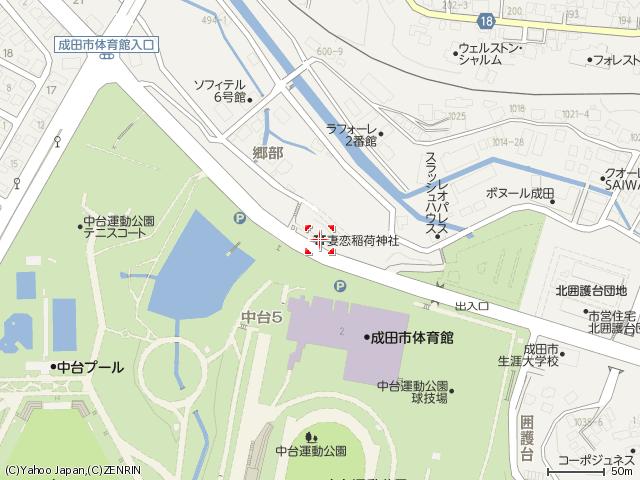 妻恋稲荷-17