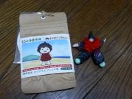 陸前高田玄米茶