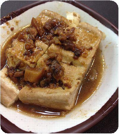 焢大王豆腐