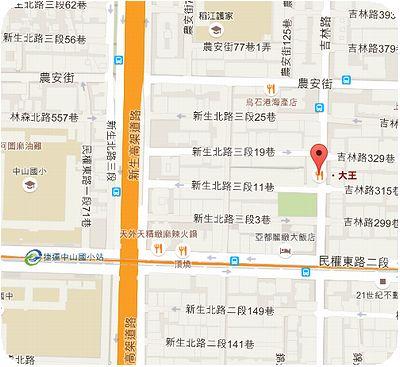 焢大王地図