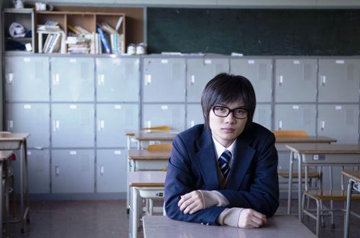Kirishima 1