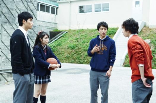 Kirishima 2