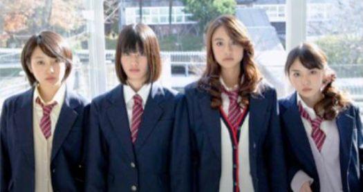 Kirishima 3