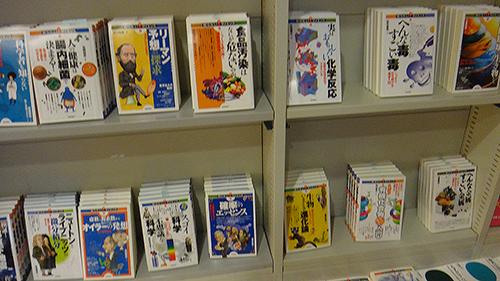 丸善丸の内本店 知りたいサイエンスフェアで本買えます