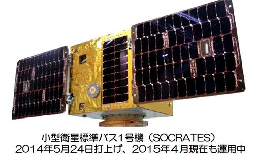 国産衛星バスのニューフェイス ACE-50