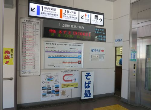 20150624shiojiri4.jpg