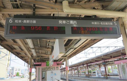 20150624shiojiri6.jpg
