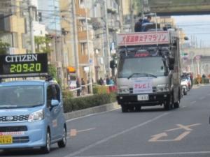 大阪国際女子マラソン3