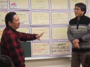 明石家電視台風1