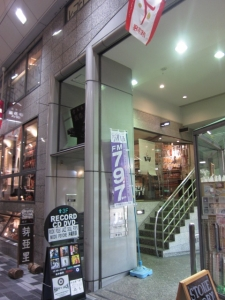 京都三条ラジオカフェ入り口
