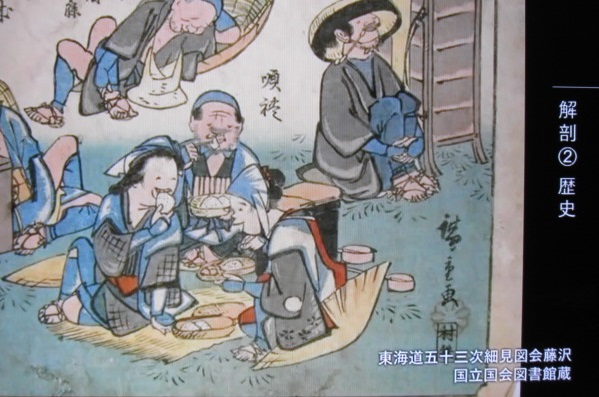 「江戸時代 おにぎり」の画像検索結果