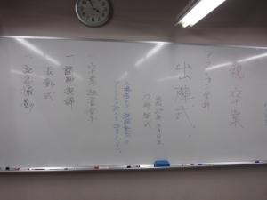 B-2教室